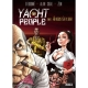 BD Yacht People Tome 2