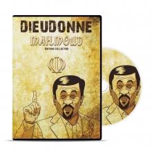 Mahmoud DVD - 2011