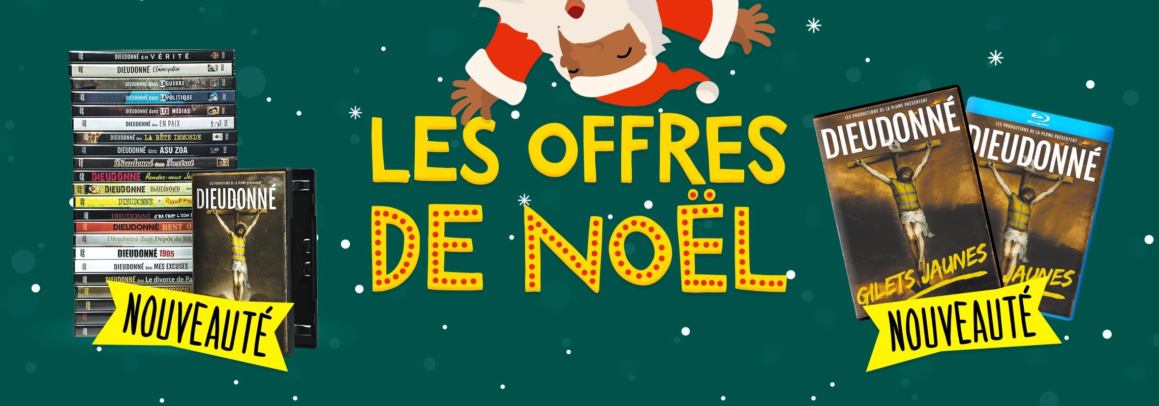 Les offres de Noël